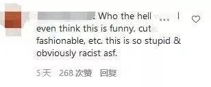 """欧美时尚圈又现种族歧视!""""武汉女孩""""做错了什么?"""