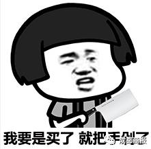 """红宝石国际网页_探针盒子""""盗号""""被曝光后仍在售"""