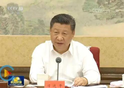 2018年6月29日下午,中共中央政治局就增强党的政治建立举行第六次集体学习。中共中央总书记习近平掌管学习。