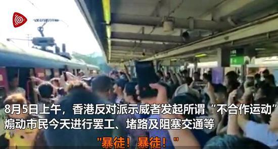 环球网:国旗二度升起 香港充满希望|香港|国旗
