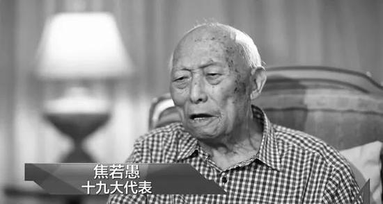 北京原市长焦若愚逝世 曾带着一个战士接管沈阳图片