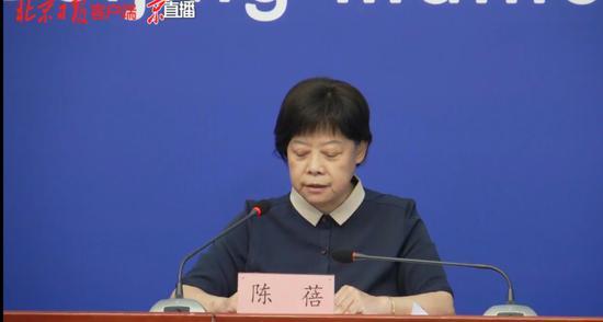 北京:二级响应级别不需停产停工,但要下调办公楼宇到岗率图片