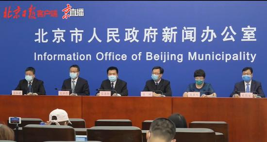 今天的北京疫情防控新河南新闻闻发布会,透露了大量信