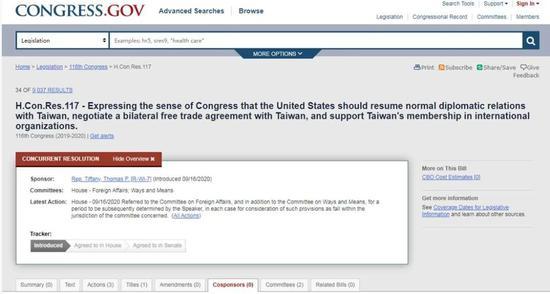 (蒂法尼提出共同决议案,美国国会官网截图)