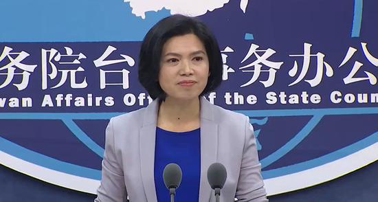 """国台办回应台湾当局领导人今日讲话:再次暴露谋""""独""""本质!图片"""