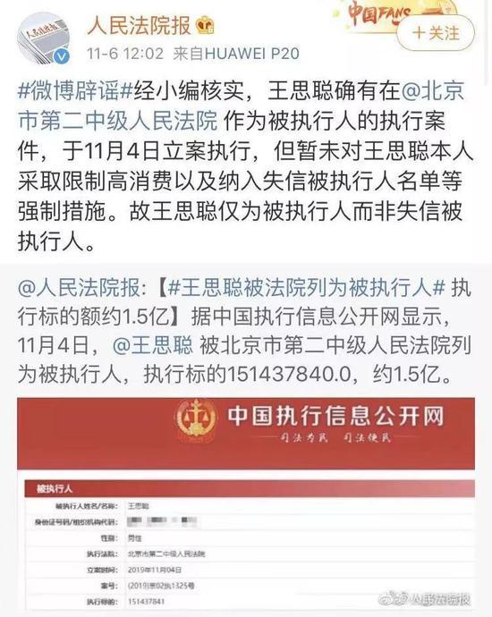 乐百家游戏手机下载_媒体:宏观经济稳中有进 高质量发展迈出新步伐