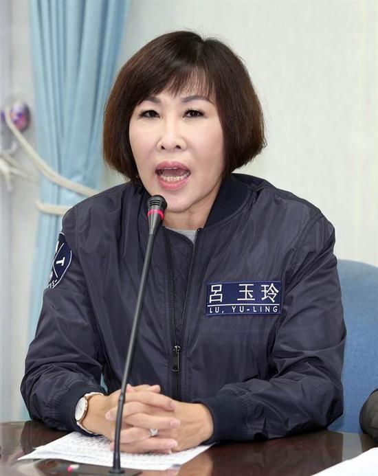 吕玉玲 台媒图