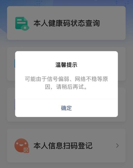 【天富官网】出现故障目前支天富官网付宝端口可用图片