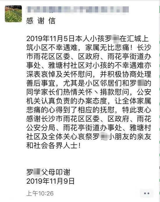 大金娱乐注册登录地址-巨头东方财富杀入公募 西藏东财基金获批