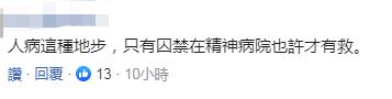 万博电竞游戏助手,贵州主帅:收官战不要有包袱,当做今年最重要的训练课