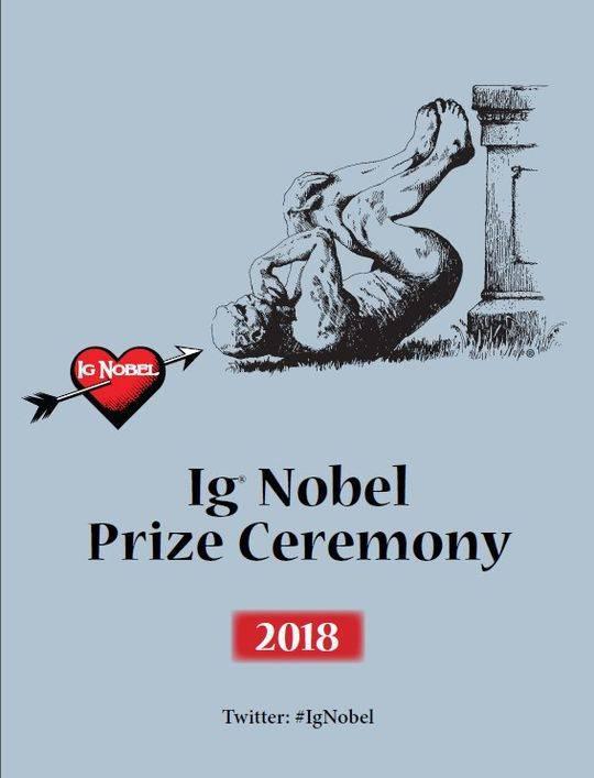 第28个第一届搞笑诺贝尔奖颁奖典礼