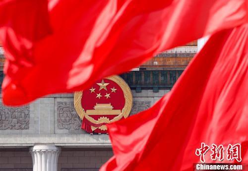 资料图:人民大会堂。中新社记者 杜洋 摄