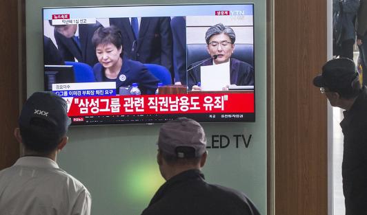 韩国民众观看朴槿惠一审宣判直播