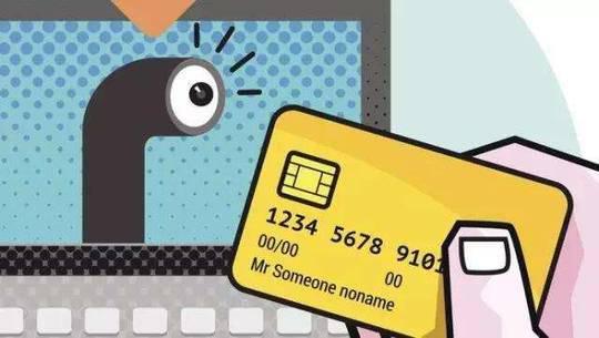 男子半年透支拖欠银行2万多元 涉信用卡诈骗被拘|刑事拘留