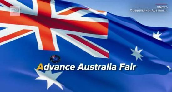 澳大利亚国歌《前进,美丽的澳大利亚》