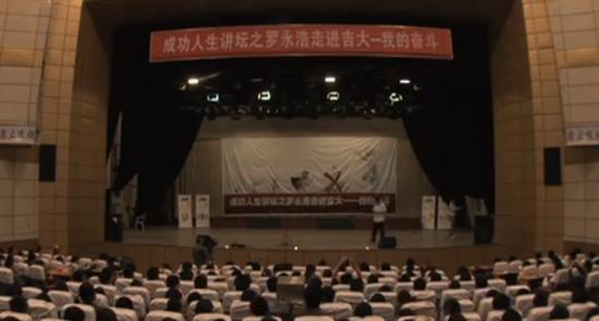 ↑罗永浩早年演讲视频截图,图据网络