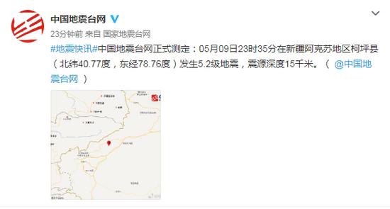 分钟连续杏悦平台发生3次地震最,杏悦平台图片