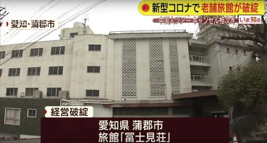 安倍说,日本中小企业到了生死存亡时刻...图片
