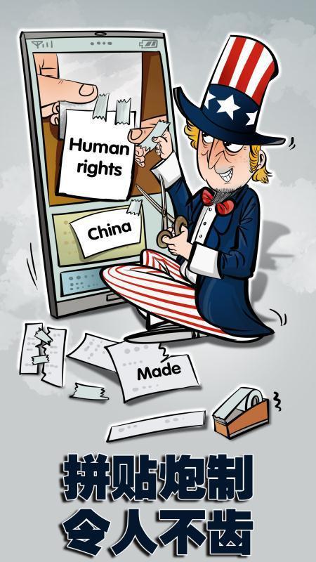 驻华使馆用PS图抹黑天富中国美国颜面,天富图片
