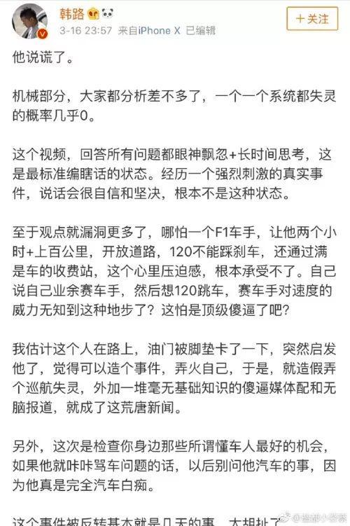 澳门新莆京娱乐网站 14