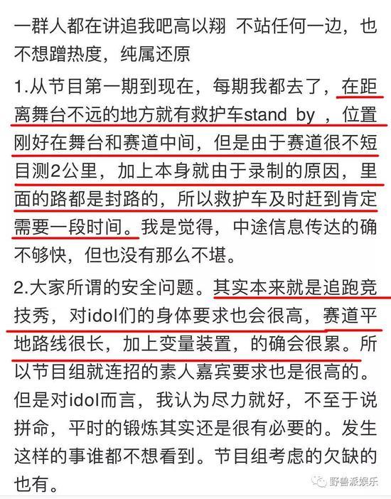 千亿国际手机app下载 - 第17届中国—东盟博览会明年9月举办 主题国为老挝