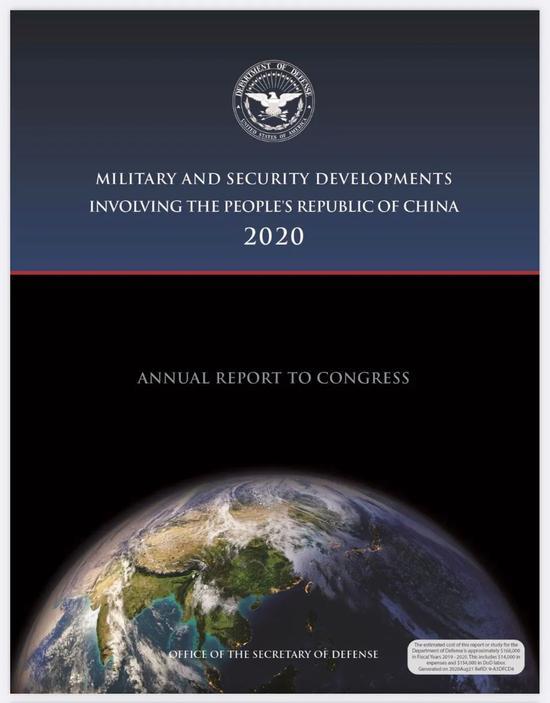 ▲图片来源:美国国防部