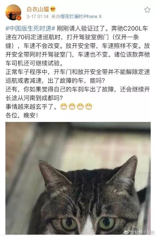 澳门新莆京娱乐网站 18