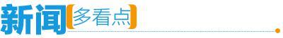 l乐透乐博彩论坛-上海堡垒作者致歉,称看到观众评价后非常难过,清华教授发声评论