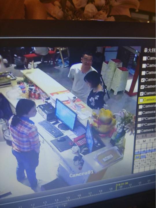 11日上午,沈思慧的前同事刘女士在网上发帖寻人,家人也开始四处寻找。
