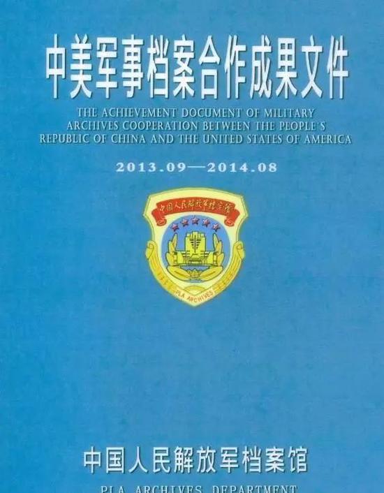 1996年马尼拉APEC会议期间,中美领导人就达成了遗骸搜寻协议。