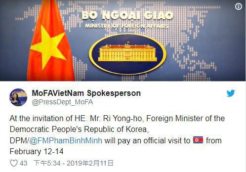 越南外交部发言人推特截图