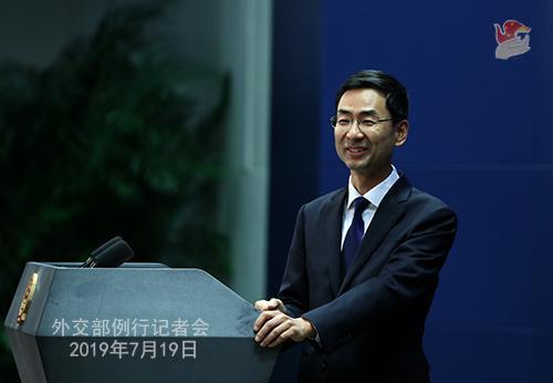 美方称对经贸谈判个别议题出现倒退失望 中方回应
