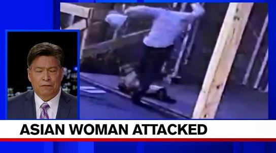 纽约街头踢打六旬亚裔妇女嫌犯落网 曾杀害亲生母亲