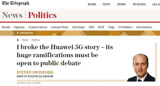 """(图为英国《电讯报》记者宣称他这么做是为了""""让公众参加讨论"""",但很多迹象却显示事情并不这么简单……)"""