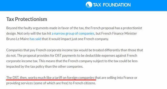 """(截图为美国税收政策研究机构""""税务基金会""""指控法国的""""数字服务税""""执行起来类似一种针对外国企业的""""关税"""")"""