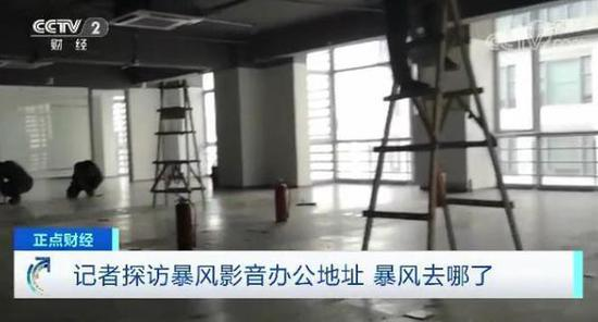 p7771-江苏省电信和互联网行业数据安全联盟成立
