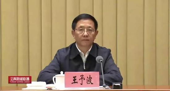 """""""60后""""省级政府一把手再添员!目前全国最年轻的省长是他图片"""