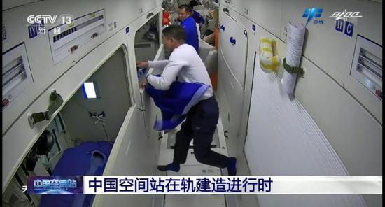 """北京日报:又搞""""太空封杀令""""?反华成了美政客的提款密码"""