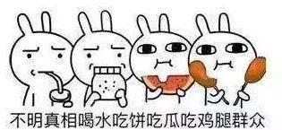 澳门新莆京娱乐网站 11