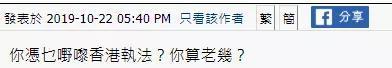 """「凯旋门娱乐快速冲值」南京""""凶宅""""别墅三折拍卖 神秘人6次执着追加抬价52万"""