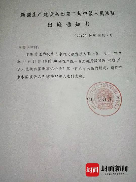 金沙城直营网址_易纲:中国将为中外金融机构提供平等的竞争环境
