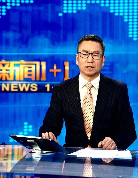 摩登4平台中国红十字会副会长摩登4平台的图片