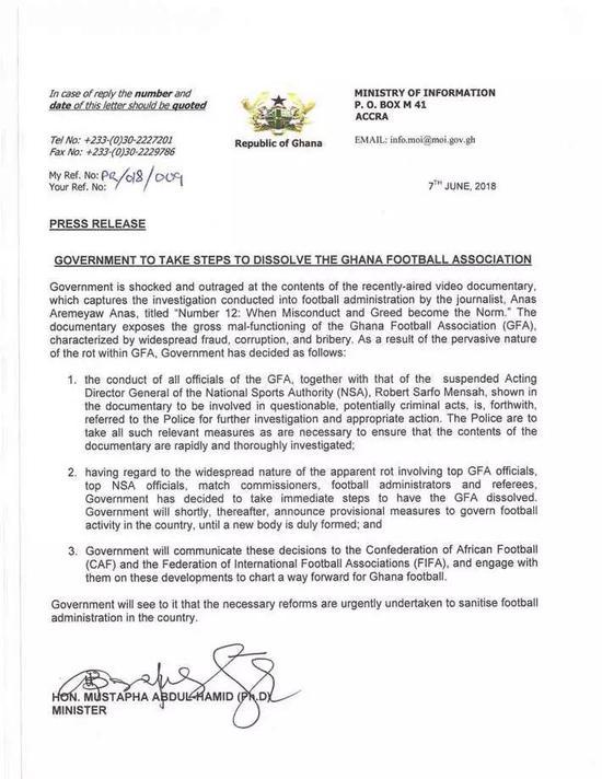 ▲北京时间6月8日凌晨,加纳政府发布公告,总统正式签署解散加纳足协的文件