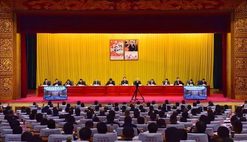 """西藏自治区""""不忘初心、牢记使命""""主题教育工作会议"""