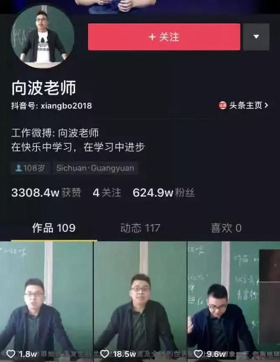 乐投娱乐场app - 五星酒店乱象第3次被曝光:3次均涉及香格里拉酒店