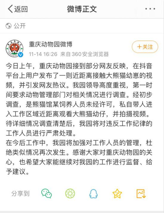 大哥大平台注册 打造民生幸福新标杆!南山举办40对深圳建设者集体婚礼