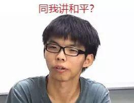 """巴黎人网站骗 致敬""""中国大百科之父""""大师剧《寻找》昨日首演"""