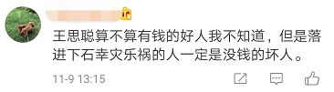 星力游戏官方网站 《红裙记》(福州市艺术学校、福州闽剧艺术传承发展中心)