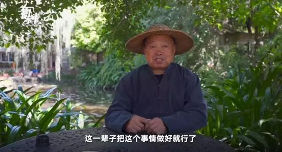 """李子柒中式田园生活在海外圈粉 却引发""""文化输出""""争论"""