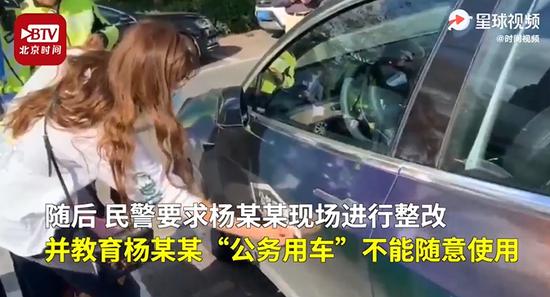 """媒体:贴""""公务用车""""标识横行,谁给了私家车""""狐假虎威""""的机会图片"""